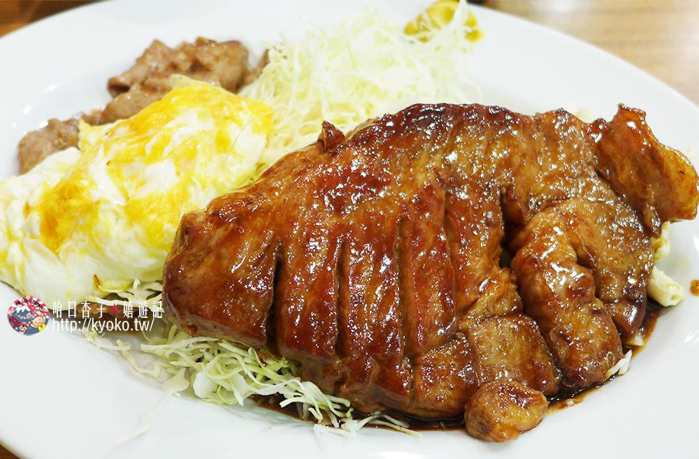 大阪美食   大阪 TONTEKI・厚切豬排套餐820日圓起   白飯吃到飽 ・ 文內附有菜單翻譯