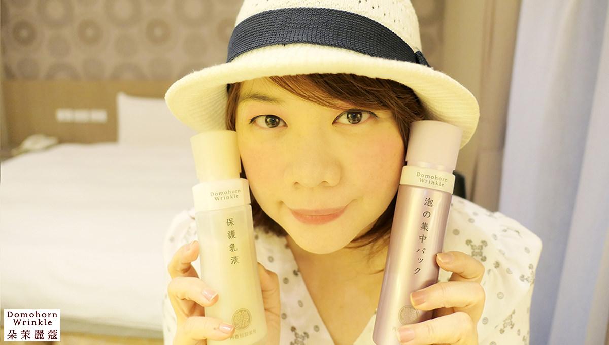 日本抗老保養品推薦  | 朵茉麗蔻全效 8 點30天試用記|建議使用量+正確保養手法介紹❤向暗沉、乾燥、鬆弛、出油的肌膚說掰掰❤