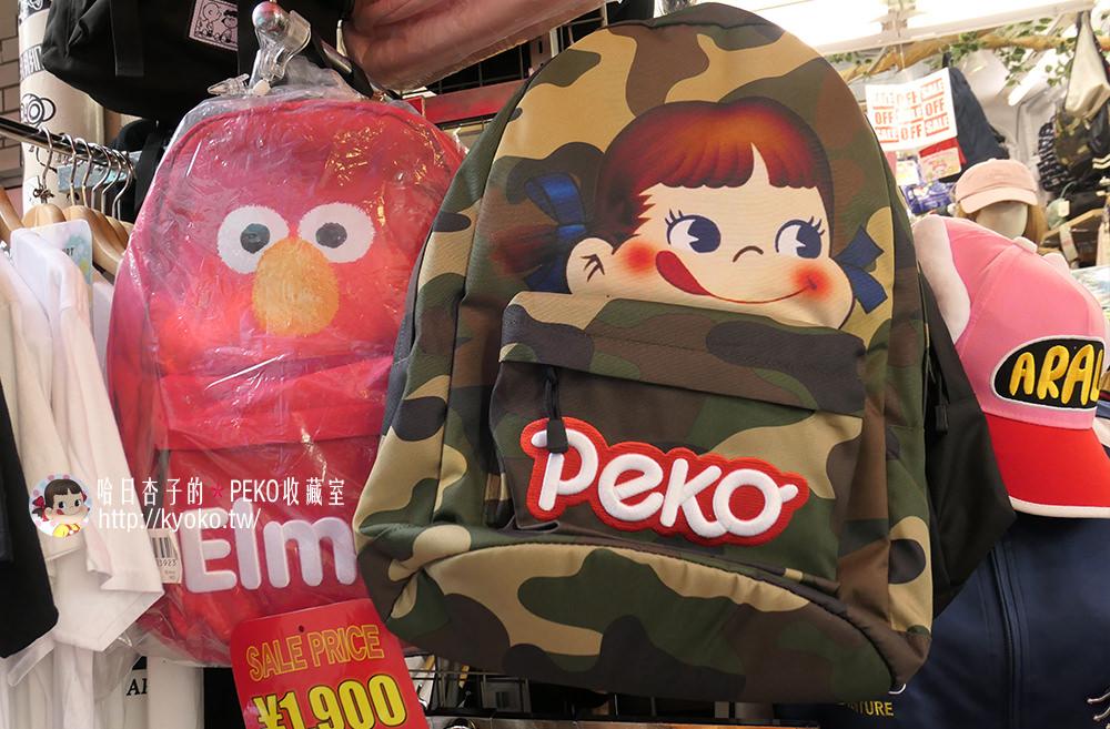 不二家 PEKO  | 2018年不二家牛奶妹雙肩後背包(迷彩版) |(雜貨小物類11)