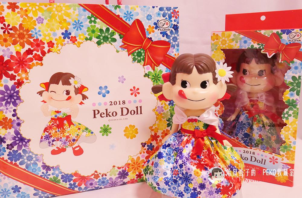 不二家 PEKO |  Peko Doll・日本小七限定販售  | セブンイレブン限定ペコちゃん人形  | 2018年(收藏娃娃系列14)