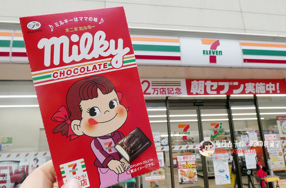 不二家 PEKO |  不二家milky 巧克力・日本小七【兩萬店達成紀念】限定款  |  2018年(甜點系列2)