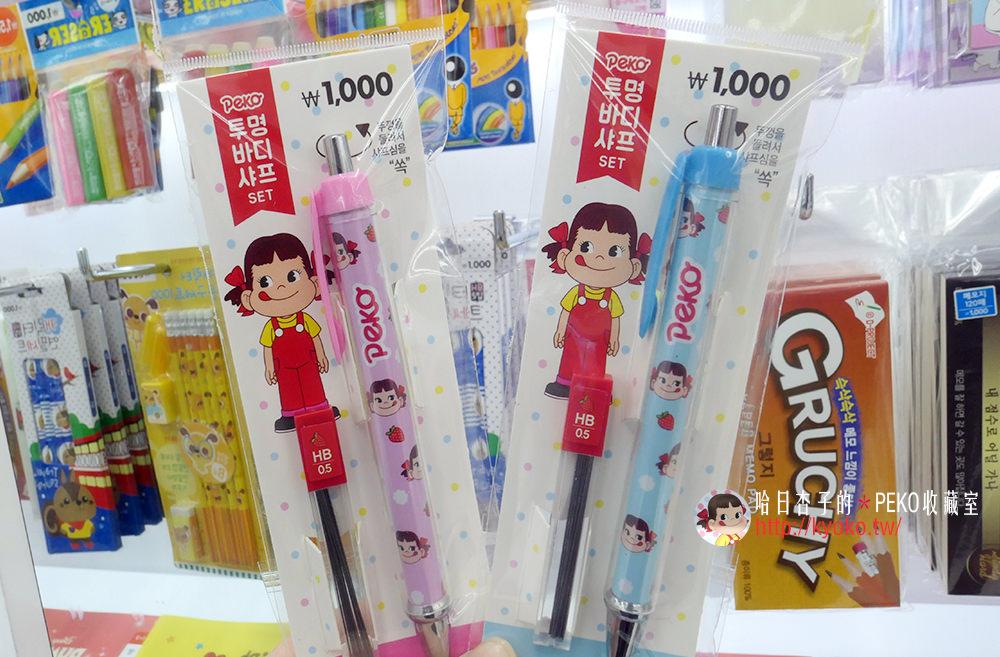 不二家 PEKO | 2018年・牛奶妹自動鉛筆 ・韓國大創商品 |(雜貨小物系列13)