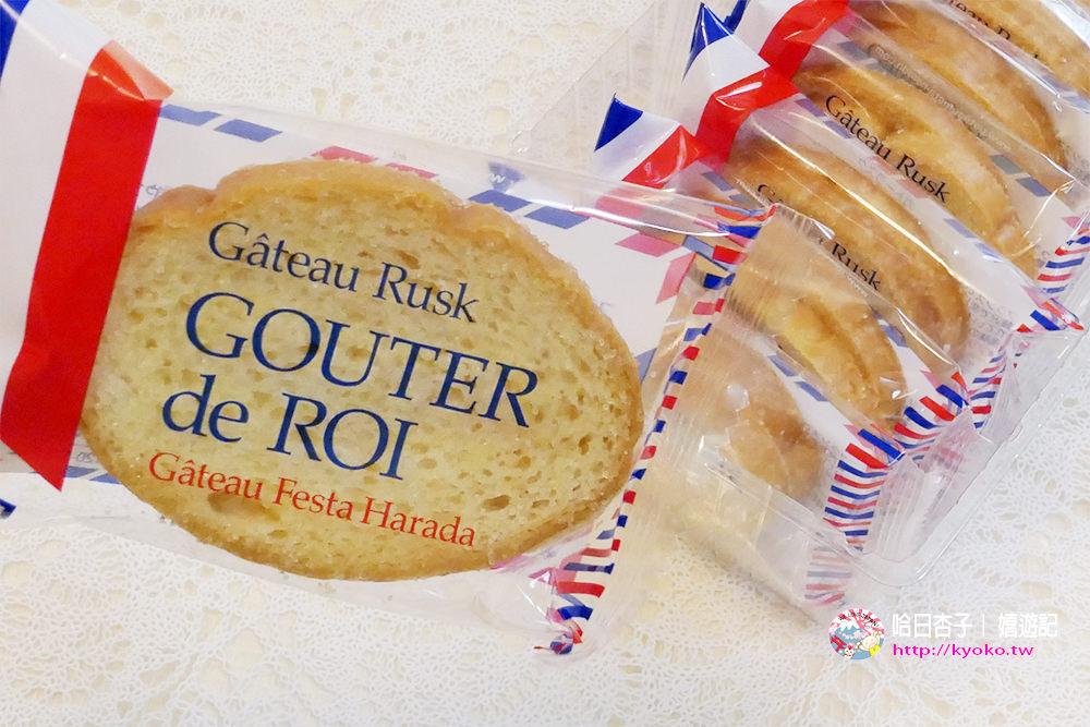 日本超人氣伴手禮  | GOUTER  de  ROI   | 法國麵包甜脆餅(原味)