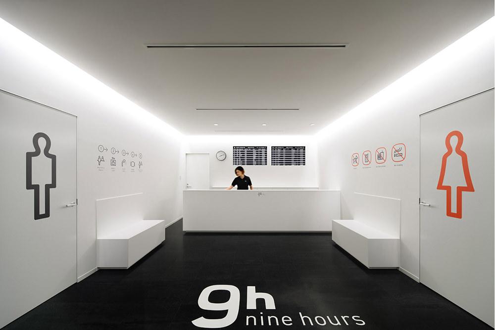 成田機場住宿推薦 | 成田機場9小時飯店 | 膠囊旅館・Nine hours Narita Airport Hotel