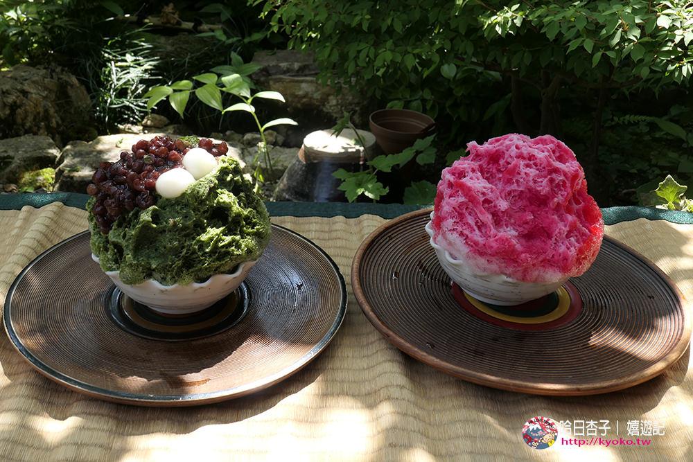 京甘味 | 文之助茶屋・本店 | 宇治金時+草莓煉乳日式刨冰