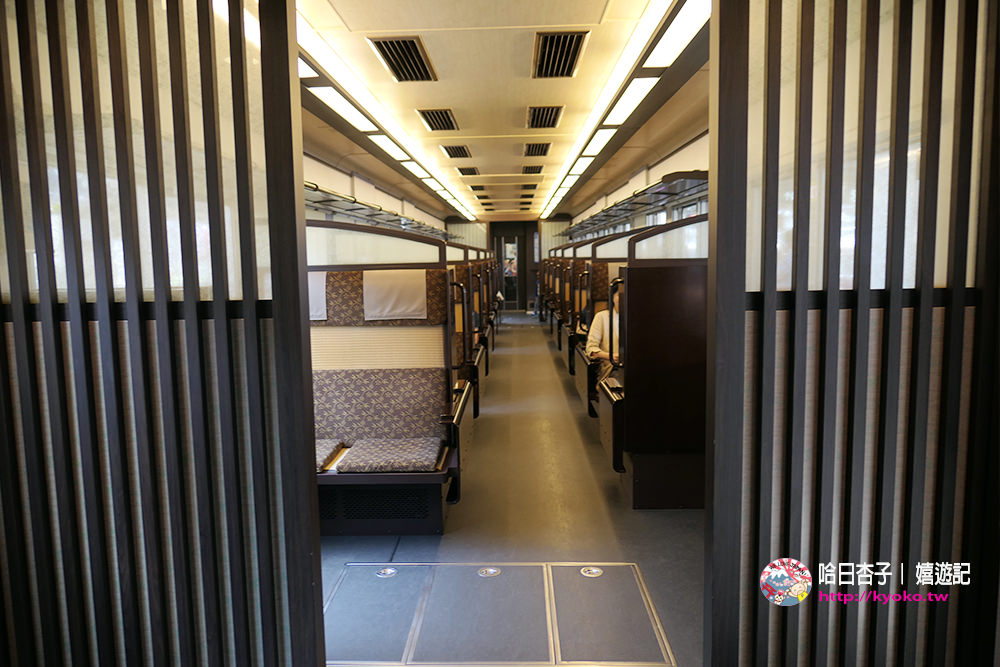 京都觀光 | 阪急京都線特急列車 ・ 京列車 | 京とれいん