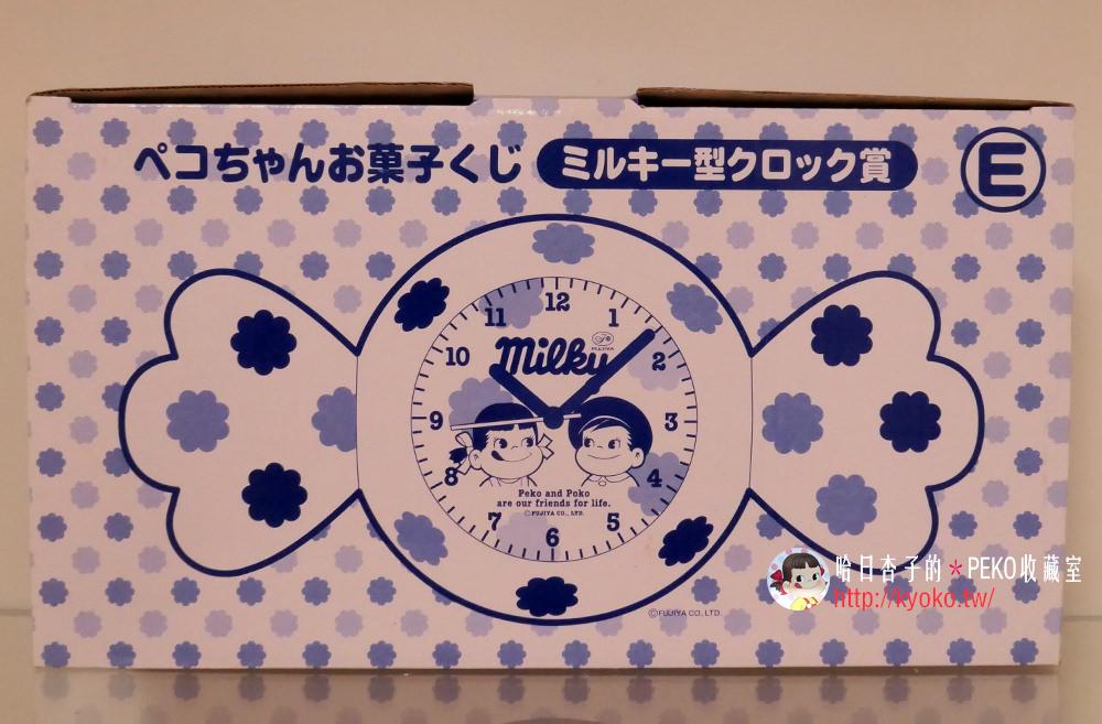 不二家PEKO | 2009年・ PEKO & POKO 牛奶糖造型掛鐘  |  (雜貨小物類15)