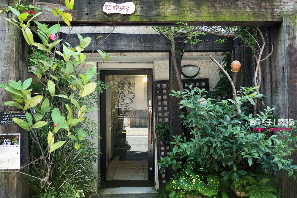 大阪超人氣文青咖啡廳   CAFE YUU   和風造型陶杯+可愛動物圖案拉花=萌度爆點