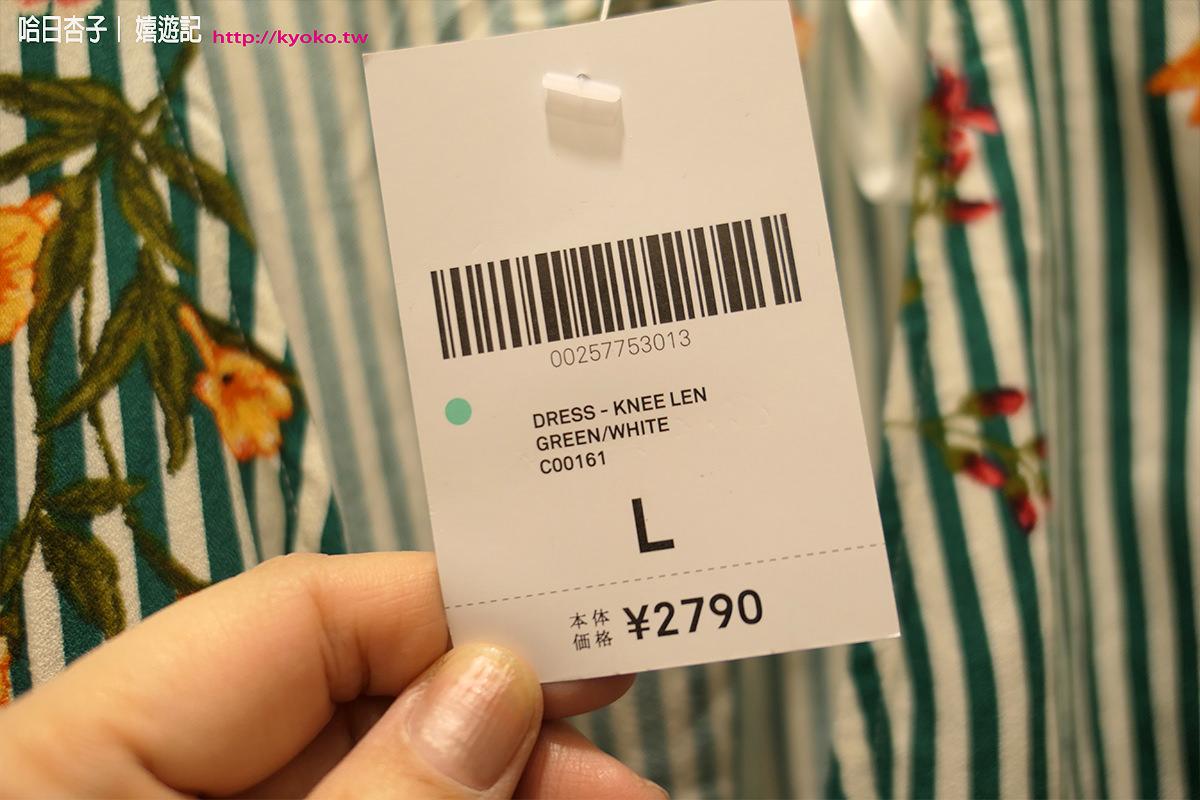觀光日語 | 試穿・尺寸・顏色・拒絕・服飾店實用會話30句 | 購物篇(4)