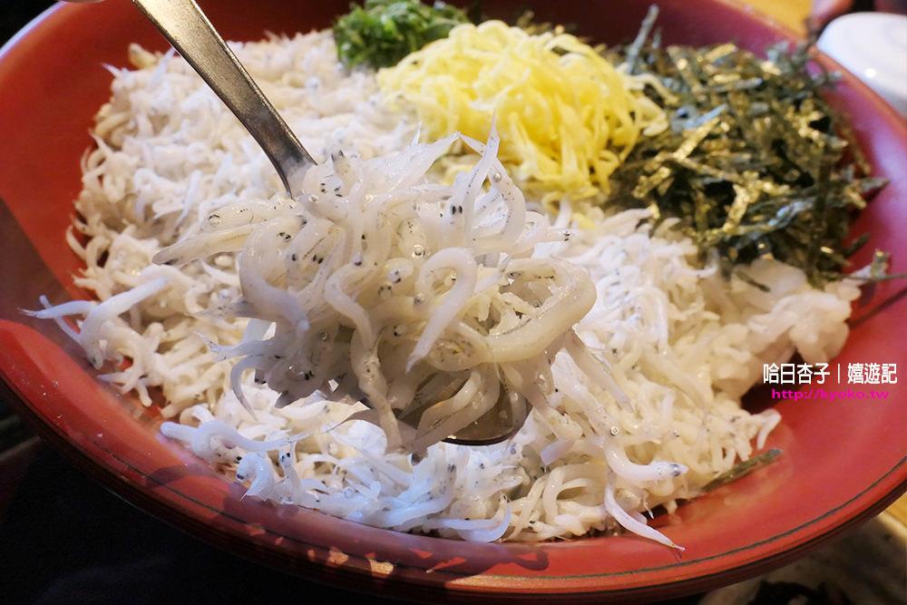 鐮倉美食 | 吻仔魚丼飯・和彩八倉 | 體驗大口吃新鮮吻仔魚的幸福感