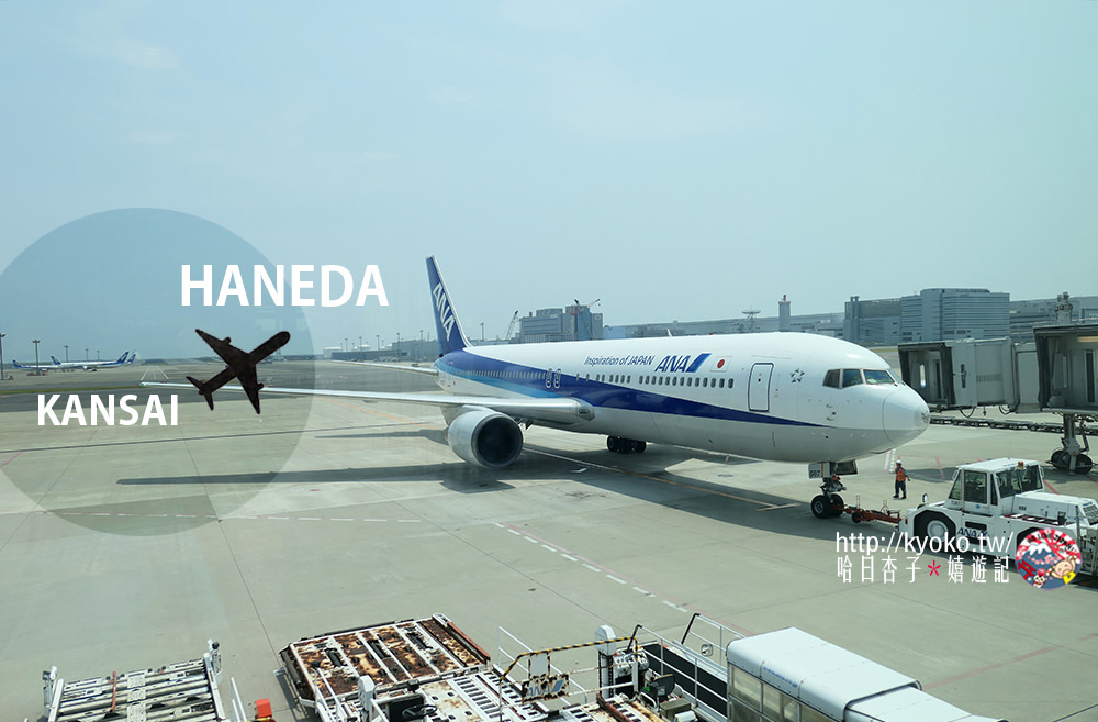 ANA日本國內線外國人優惠票   機票預訂流程 + ANA機內介紹 + 免費飲料推薦