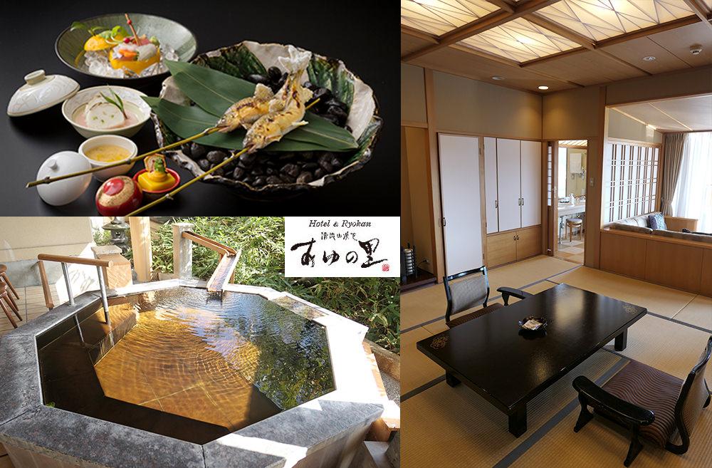 人吉溫泉旅館・清流山水花鮎之里  | 一次坐擁美湯美食與美景