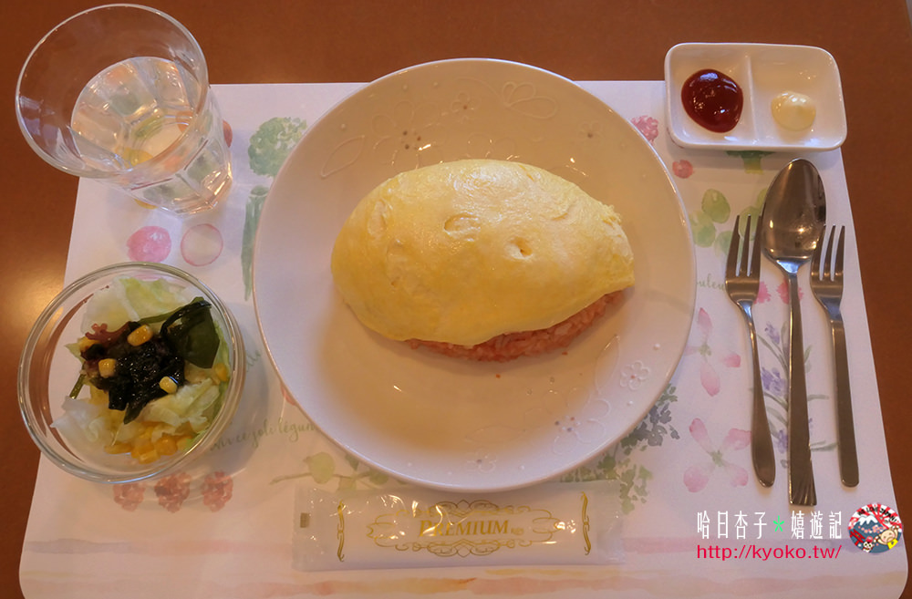 五穀・明太子半熟蛋包飯午餐套餐 | 滑嫩歐姆蛋+濃郁明太子風味・福岡排隊美食