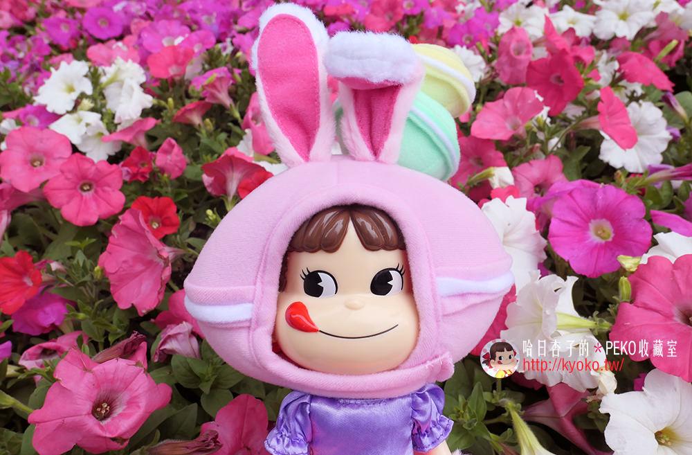 不二家牛奶妹 | 馬卡龍兔兔PEKO醬娃娃 ・マカロンうさぎペコ人形(收藏娃娃系列18)