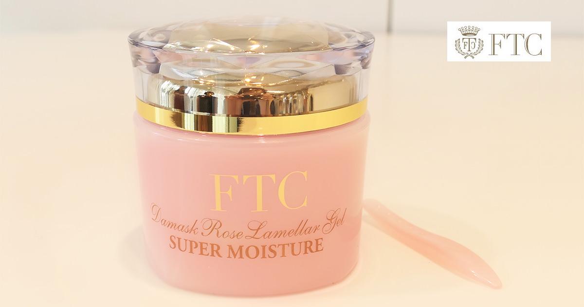 2019年藥妝必買 | FTC 七合一超級保濕凝膠 | 保養一分鐘搞定・懶人護膚聖品