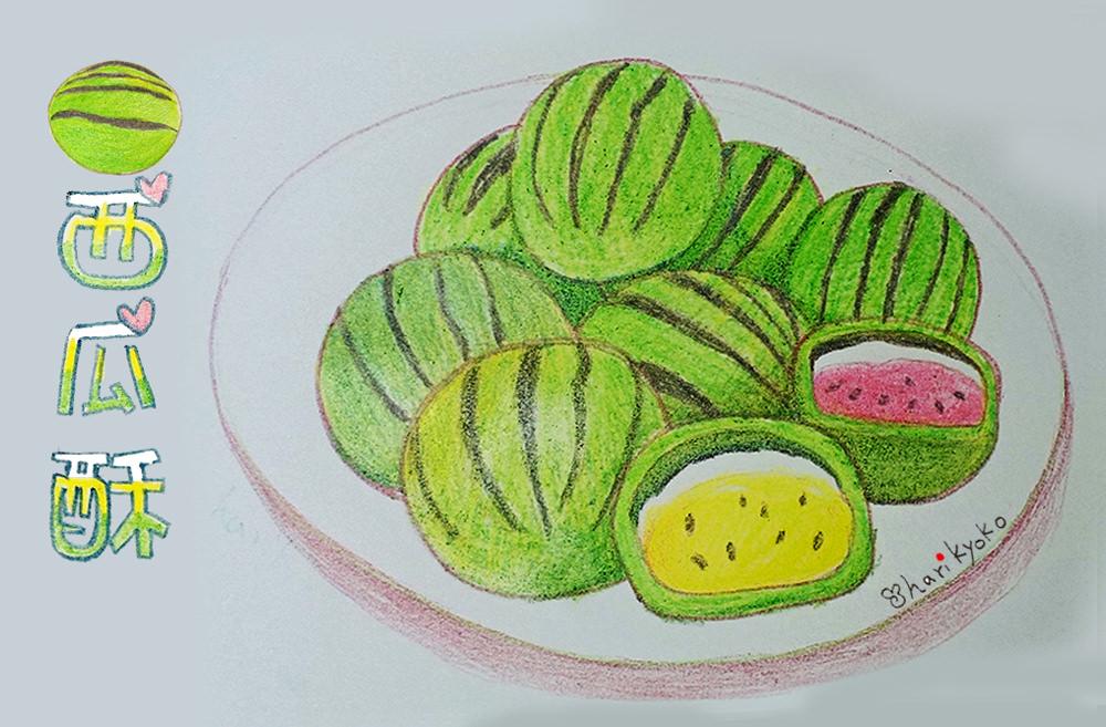格麥・西瓜酥 | 新北市十大伴手禮第一名 | 🍉大紅西瓜+小玉西瓜🍉造型好治癒