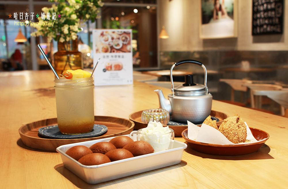 食習 have a seat | 台式閒恬下午茶 | 老實人雞蛋糕・ 紅豆芝麻球・寶島鳳梨氣泡・冷萃茶