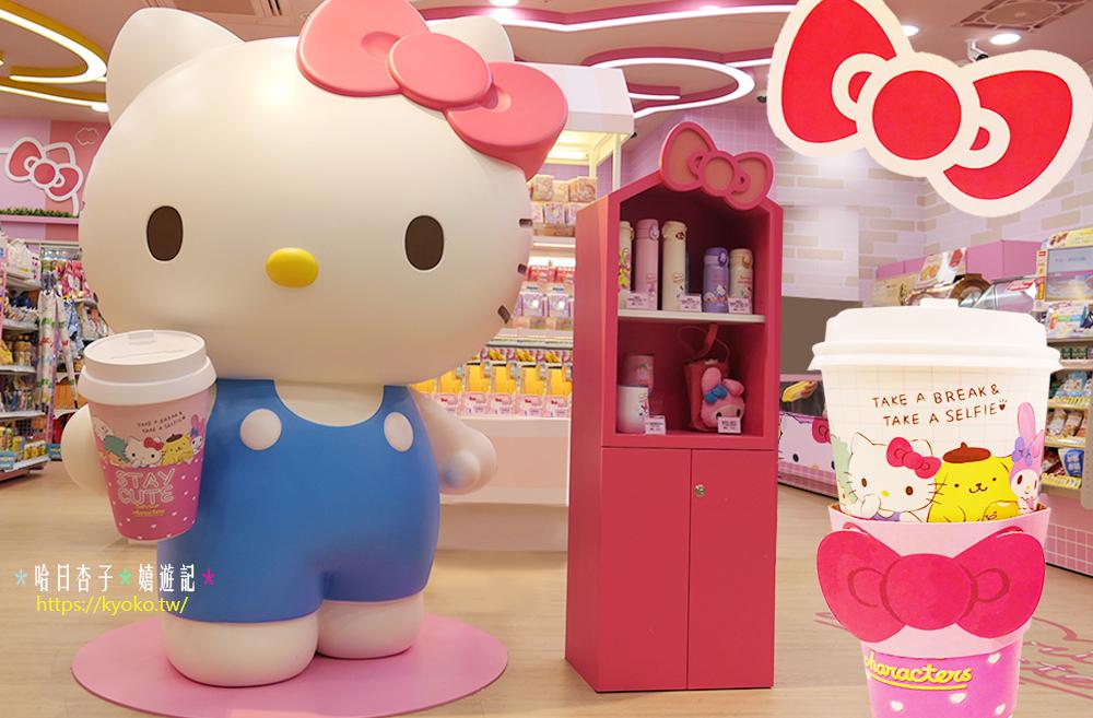 Hello Kitty|7-11X三麗鷗聯名店|全世界最卡娃以的便利商店就在台北西門町