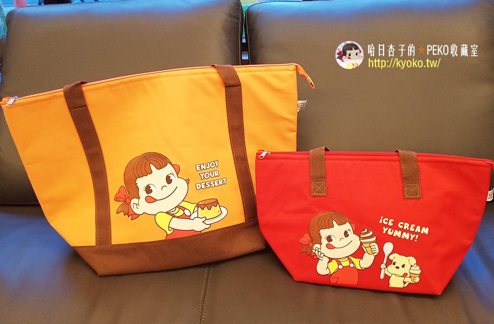 不二家PEKO|台灣不二家限定・保溫保冷袋|2020年甜點款(雜貨小物系列30)