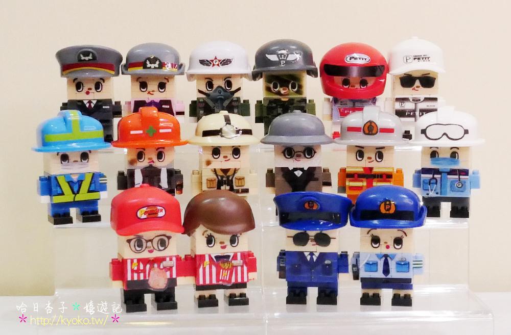 日本大創必買|BETIT BLOCK|微型積木小人偶・職人收藏系列新登場
