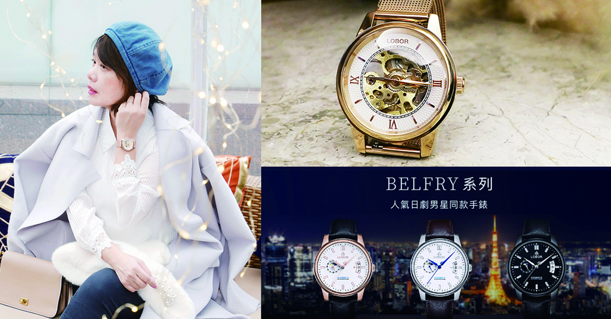 LOBRO|日台話題時尚腕錶|<櫻桃魔法>日劇黑澤款手錶
