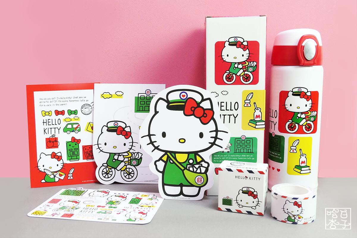 HELLO KITTY郵蒂幸福|中華郵政聯名商品|越看越萌的幸福保溫瓶・寄情留言貼・傳情卡片